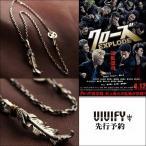 クローズ VIVIFY ビビファイ 加賀美遼平 ネックレスBroken Crow Feather Necklace/Kagami 受注生産