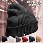 ニット帽 メンズ BlessedCrow Distressed ミディアム ビーニー ダメージ ニットキャップ ブランド レディース