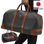ボストンバッグ メンズ レディース 大容量 軽量 旅行 おしゃれ ナイロン ゴルフ 出張  2泊 3泊 日本製 豊岡製鞄 10360