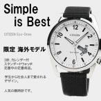 シチズン エコドライブ 腕時計 メンズ 海外モデル 限定入荷 AW0010-01A 20,0