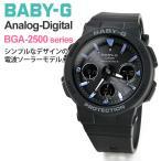 ベビーG カシオ 腕時計 Baby-g ソーラー電波時計 2018年5月 BGA-2500-1AJF 21000