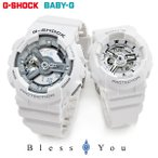 ショッピングG-SHOCK g-shock 腕時計 ペア Gショック ペアウォッチ GA-110BC-7AJF and BA-110-7A3JF 30,0