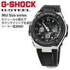 電波ソーラー腕時計 メンズ カシオ g-shock Gショック GST-W300-1AJF  35,0