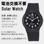 [シチズン Q&Q] 腕時計 アナログ 防水 ウレタンベルト h036-004  ブラック ソーラー 10気圧防水 ネコポス配送 プチプラ 日本製ムーブメント