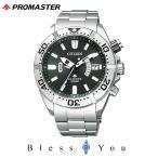 シチズン プロマスター メンズ 腕時計 PMD56-3081 65,0