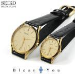 セイコー ペアウォッチ  薄型ペアウォッチレザーバンド 革ベルト SEIKO SACM150-SWDL160 お取り寄せ品 100,0