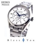 セイコー プレサージュ メンズ 腕時計 SARW021 120,0