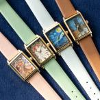 腕時計 レディース おしゃれ アート 新学期 新生活 オリジナル絵画ウォッチ