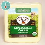 モッツァレラチーズ 226g アリサン ALISHAN