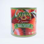 ホールトマト缶・カンポ社 2.5kg アリサン ALISHAN