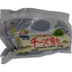北海道べつかい乳業 さけーるチーズ 40g 冷蔵