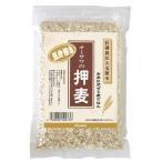 オーサワの押麦(五分搗き) 300g 送料無料(メール便)