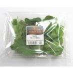 【フルヤの有機野菜】有機ベビーリーフ 25gカップ 冷蔵 関東送料765円
