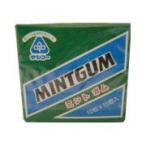 ミントガム (15箱セット) 10粒  サンコー