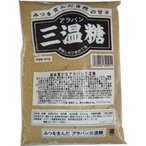 三温糖(黒) 800g  アラバン健康食