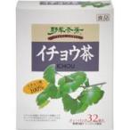 野草茶房 イチョウ茶100% 3g×32  黒姫和漢薬研究所