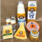 <br>神津牧場 アラカルトセット(9個)<br>【ジャージ牛乳、飲むヨーグルト大1、小3、缶バター、瓶バター(発酵)、チェダ—、ゴーダチーズ】
