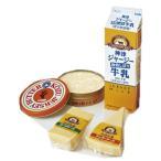 神津牧場セレクション4(牛乳、缶バター、ゴーダ、チェダーチーズ)