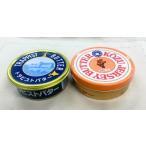 バター 缶バター味比べセット(発酵・有塩バター)