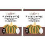 送料無料(メール便) 北海道十勝産(農薬不使用) ペポカボチャの種(焙煎) 40gx2個セット