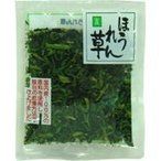 送料無料(メール便) 乾燥野菜 ほうれん草 30g 吉良食品
