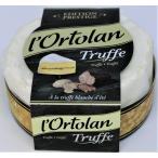 オルトラン トリュフ 135g×2個セット 白カビチーズ ムラカワ 関東送料765円