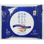 【冷蔵】JUCOVIA スライスチーズ5枚 75g x54個セット