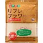 リブレフラワー・ブラウン(深炒り焙煎) 500g シガリオ