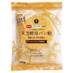 国産有機小麦粉使用天然酵母パン粉 150g ムソー