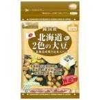 純国産北海道2色の煎り大豆 70g×6個 ノースカラーズ