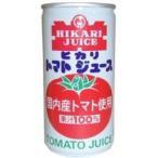 トマトジュース  190 ml ×30本 ヒカリ