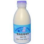栗駒高原牛乳 500ml [冷蔵]   栗駒フーズ
