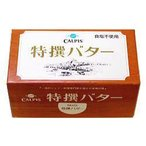 バター カルピス 特選バター 無塩 450g