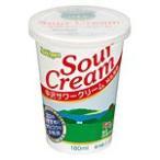 中沢乳業 サワークリーム(180ml)