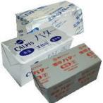 有塩バター 味比べ3個セット(カルピス、よつ葉、雪印) 450gx3個