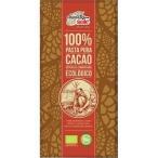 送料無料(メール便) チョコレートソール オーガニックダークチョコレート100% 100g