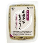 小豆入り有機活性発芽玄米ごはん 160g