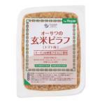 オーサワの玄米ピラフ(トマト味) オーサワジャパン 160g×10個