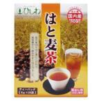 はと麦茶 160g(8g×20P)