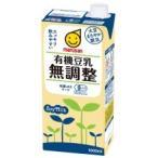 ビーライフショップで買える「有機豆乳無調整 1000ml マルサンアイ」の画像です。価格は334円になります。