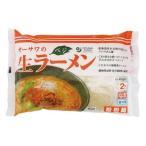 【お買い得3個セット】オーサワのベジ生ラーメン(担担麺) 冷蔵 324g(うち麺110g×2) オーサワジャパン