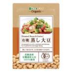 有機蒸し大豆(だいずデイズ) オーサワジャパン 100g×2個