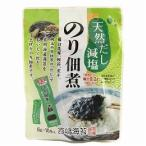 天然だし減塩のり佃煮青のり入り 6g×10袋 西嶋海苔