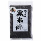 炊き込み 黒米  300g 富士食品