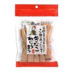 きなこねじり菓子  8本×6袋セット 創健社