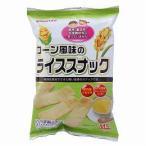 太田油脂 コーン風味のライススナック 30gX6袋セット