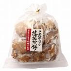 落花煎餅 18枚 米倉製菓
