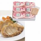 【2021夏ギフト】 日本の米育ち 三元豚ロースステーキギフト 100g×6枚【冷蔵】JOH-S06