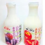 余市りんご/ぶどうゼリー&飲むヨーグルト2個セット(500gx2)