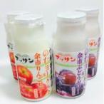 余市りんご/ぶどうゼリー&飲むヨーグルト4個セット(90gx4)